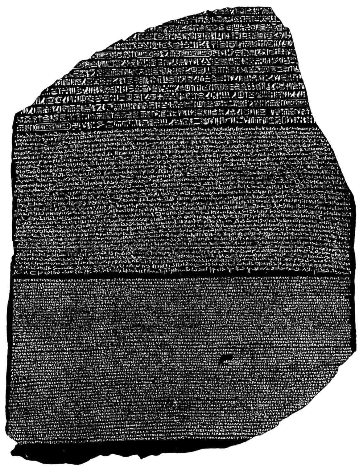 Rosetta stone big boob girl